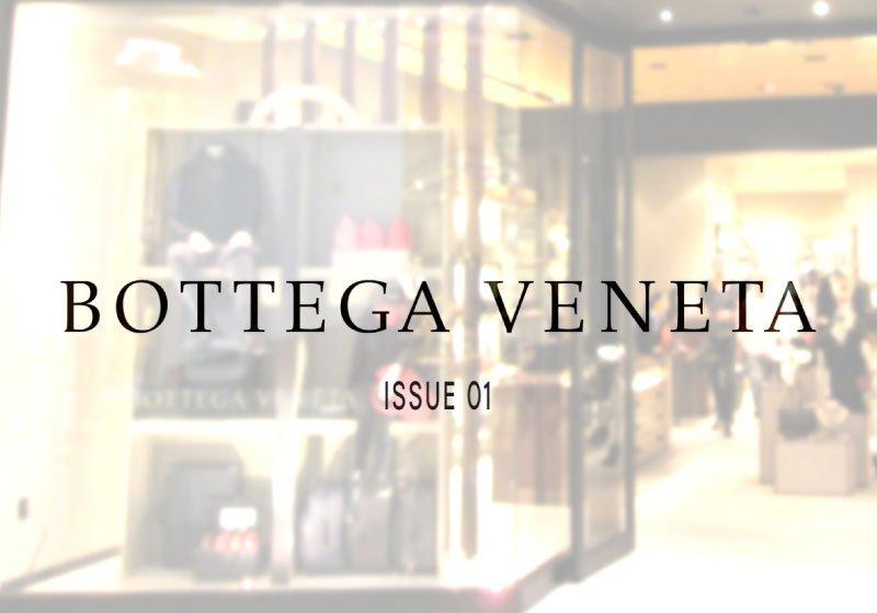 Il nuovo magazine online di Bottega Veneta