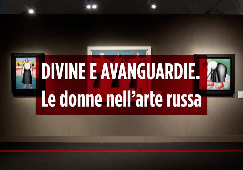 Divine-Avanguardie-Palazzo-Reale-Milano